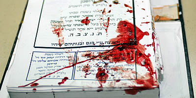 L'ONU, incapaç de condemnar l'atac a Jerusalem