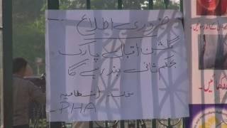 Augmenten a 72 les víctimes de l'atemptat suïcida en un parc de Lahore, al Pakistan