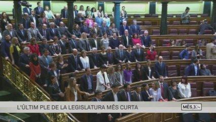 L'últim ple de la legislatura més curta