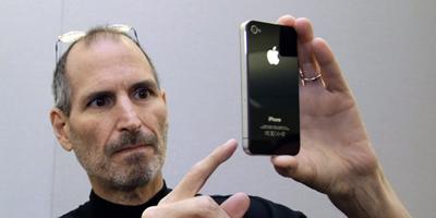 El president d'Apple, Steve Jobs (Foto: EFE)