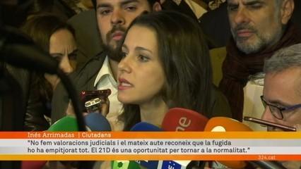 """Inés Arrimadas: """"No fem valoracions judicials. El 21D és una oportunitat per tornar a la normalitat"""""""