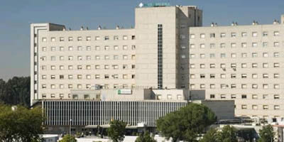 L'Hospital Universitari de Valme, on han atès la pacient, en una imatge d'arxiu