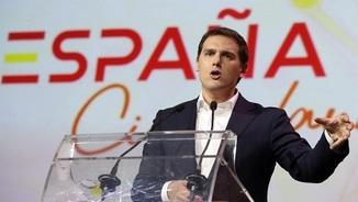 Albert Rivera a l'acte de presentació de la plataforma per la unitat d'Espanya