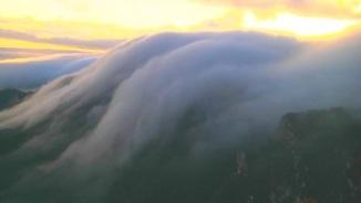 Mar de núvols a la muntanya de Lu Shan (Reuters)
