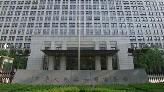 La Xina activa els aranzels sobre 128 productes nord-americans