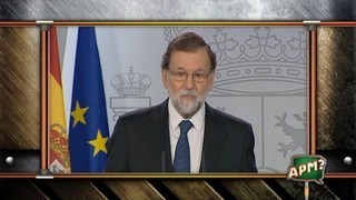 Discurs Rajoy 1-O