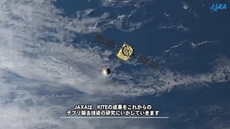 Kounotori Integrat Tether Experiment (KITE) (JAXA)