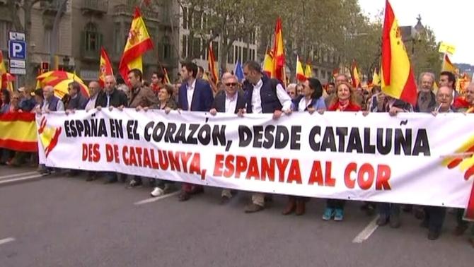 Unes 5.000 persones reivindiquen, al centre de Barcelona, la unitat de l'Estat