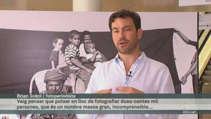 Refugiats al CaixaForum