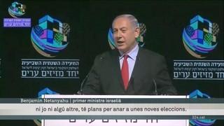 Per molts comença el compte enrera polític de Netanyahu, a qui la policia és partidària de processar per corrupció.