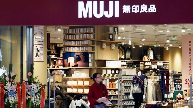 Muji obrirà a Barcelona la seva botiga emblema a Espanya