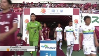 Iniesta debuta amb el Vissel Kobe