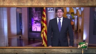 Puigdemont supercool