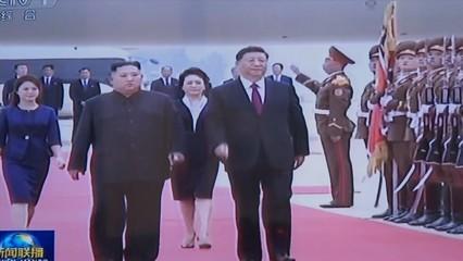 Xi Jinping visita Pyongyang