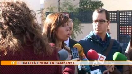 El català entra en campanya