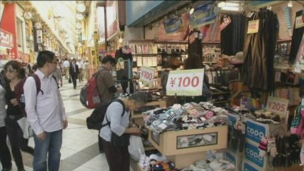 Tòquio 2020, les xifres econòmiques