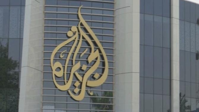 Israel diu que tancarà les oficines de la cadena àrab de televisió Al-Jazeera