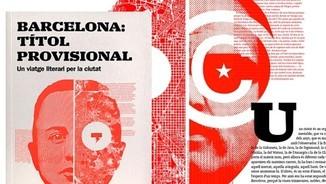Barcelona: patrimoni literari i hodonímia
